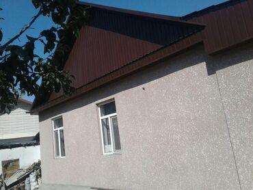 Zgrada i popravka - Srbija: Утепляем дома балконы фасады делаем декор сежок шуба набрызг. Денис