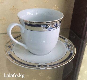 Сервиз чайный 14 предметов в Бишкек