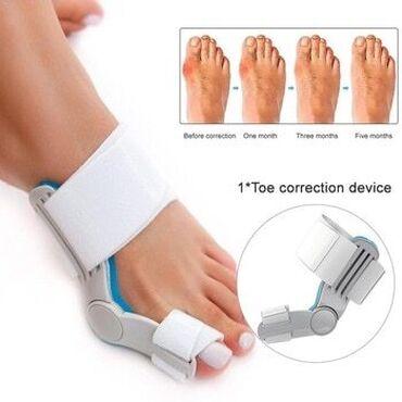 бэушные шины в Кыргызстан: Ортопедическая шина HallufixКорректор большого пальца ногиЦена за