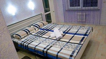 Шикарная новая 3х комнатная квартира в центре города. Сутки~ночь в Бишкек