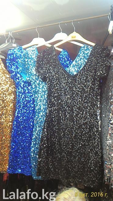 Платья клубные, в Бишкек