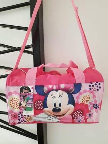 Decje torbe za trening i putovanja Dimenzije 38*22