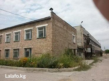 Производственная база строй компании в Бишкек