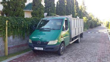 авто из кореи в кыргызстан в Ак-Джол: Портер такси