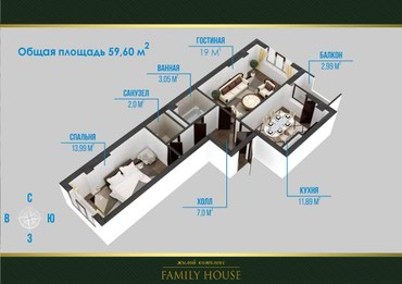 квартиры-в-оше-продажа в Кыргызстан: Продается квартира: 2 комнаты, 60 кв. м
