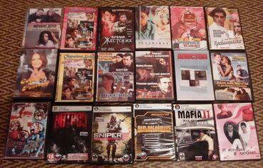Продаю диски двд, фильмы, игры.  Все что есть на фото. 10 сом за диск