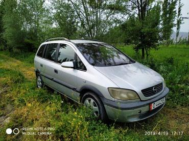 Opel Zafira 2002 в Джалал-Абад