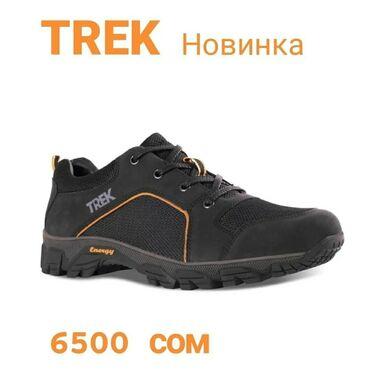 Лёгкие треккинговых ботинки JIM Российского производства от компании