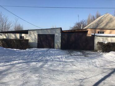 Стекольный завод в токмаке кыргызстан - Кыргызстан: Продам Дом 3000 кв. м, 5 комнат