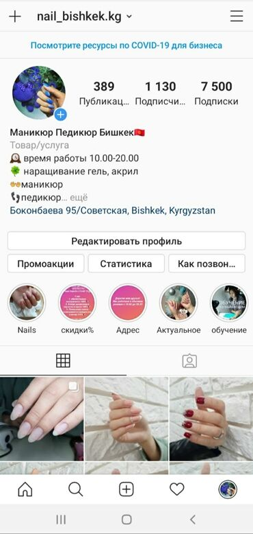 salon krasoty belleza в Кыргызстан: Боконбаева 95/Советская салон красоты Park Salon Угощаем вкусным коф