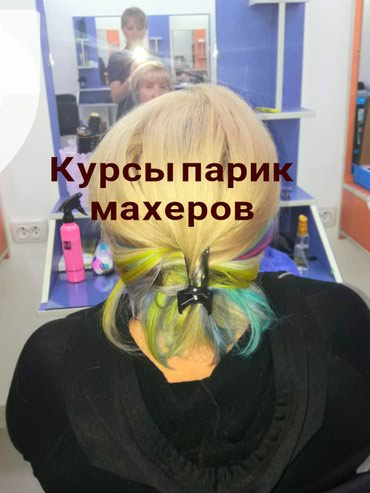 Каждый день 5000сом. Три раза в неделю 2500. в Бишкек