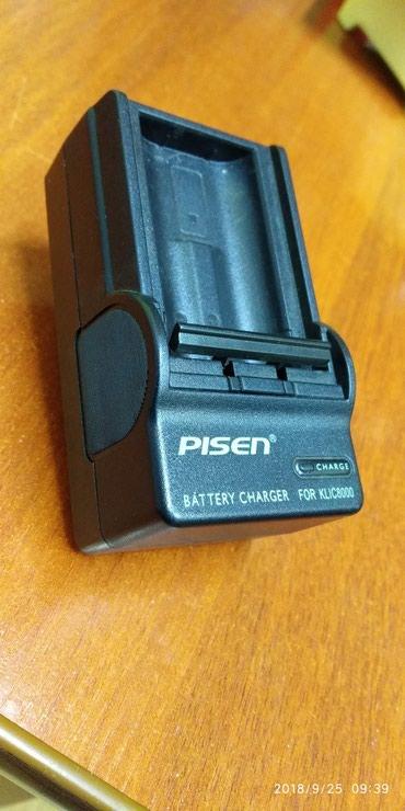 Зарядное устройство для аккумуляторов Kodak KLIC-8000 TS-LXDV008