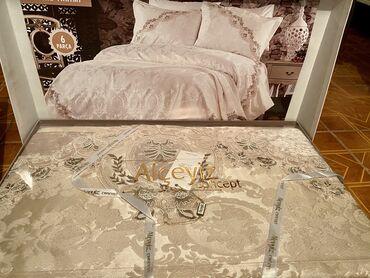 где делают ворота для дома в г бишкеке в Кыргызстан: Постельное белье ( Турция г Стамбул )  Полные комплекты ( не открывали