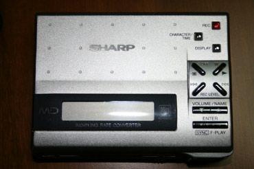 MD-MS200H Sharp mini disc φορητό σε πλήρη λειτουργία στο κουτί το με