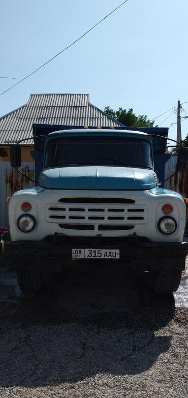 ЗИЛ - Кыргызстан: ЗИЛ 1975