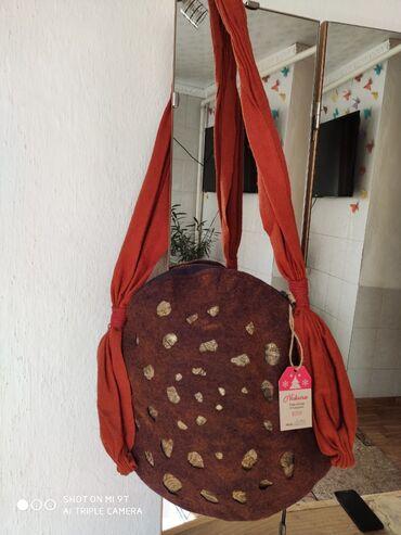 Дизайнерская эксклюзивная сумка из войлока и кожи!