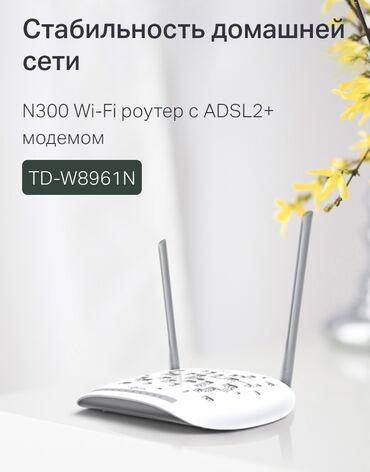 Ev telefonuna qoşmaq üçün  ADSL2+ TD-W8961N  300Mbps