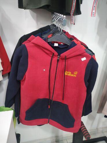 спортивка для детей в Кыргызстан: Детская спортивная одежда детские туники детская туника детская