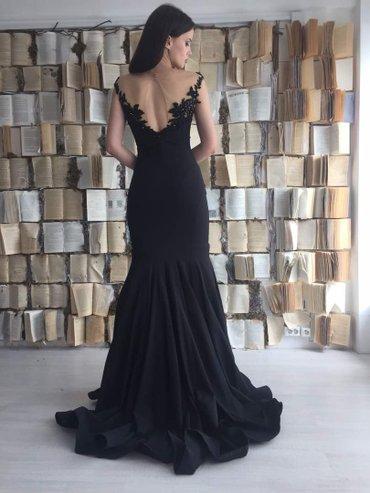 Черное платье на прокат!Не оторвать глаз от Платья русалки, с