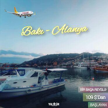하얏트【KaKaotalk:Za31】포도호텔 - Azərbaycan: Turizm | Turlar, Aviabiletlər, Mehmanxanalar