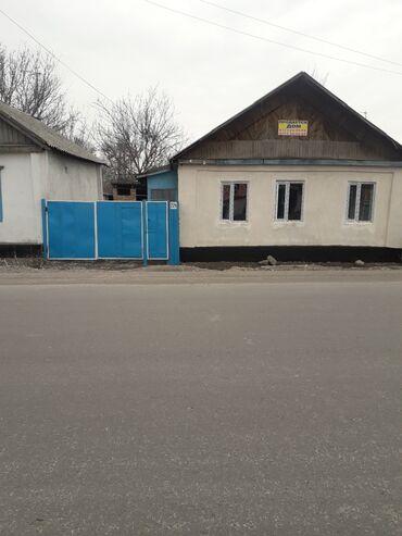 Недвижимость - Беловодское: 53 кв. м 4 комнаты