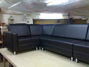 26 объявлений: Если вы хотите получить действительно качественную мебель которая у ва
