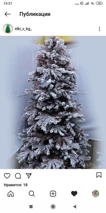 видеокарту gf 9800 в Кыргызстан: Распродажа  Заснеженная елка 210 см 9800 сом вместо 10900