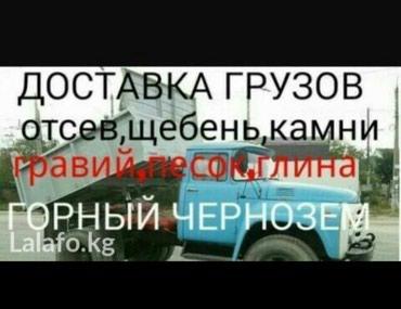Зил к вашим услугам готов реализуем в Бишкек