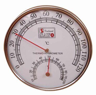 термометр бишкек in Кыргызстан | ГРАДУСНИКИ, ТЕПЛОВИЗОРЫ: Термометр-гигрометр Sawo 0-120°c для бани   Магазин 220volt.kg   Наш