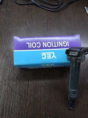 тойота камри бишкек цены в Кыргызстан: Катушки зажигания Toyota Lexus Honda Nissan. Suzuki.Made in Japan