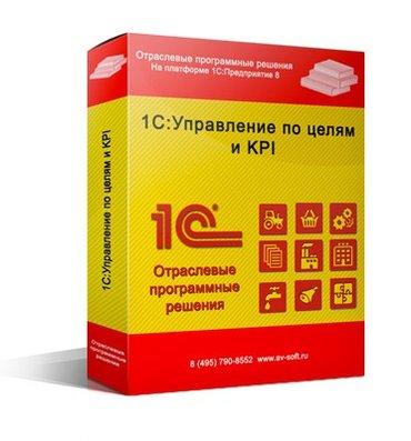 Предприятие 8,3 в Бишкек