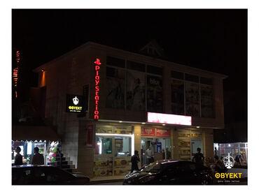 İcarəyə verilir - Azərbaycan: Hazır biznes satılır. (7 mkr, Bravo Market-in yanı.) Game club /