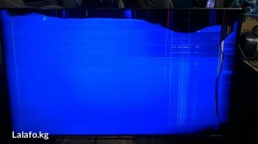 Скупка  телевизоры неисправные плазменные и жидкокристаллические в Бишкек