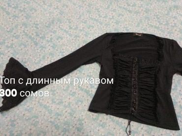 Одежда женская. Цены и размер на фото. в Бишкек
