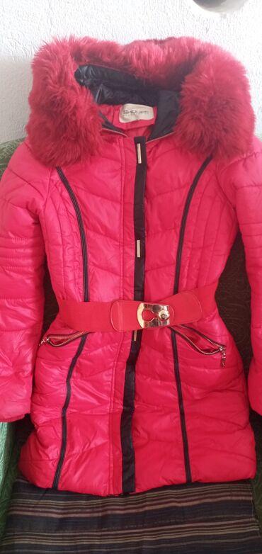 Личные вещи - Заря: Куртки
