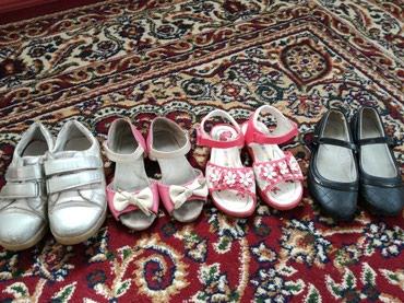 Детская обувь для девочек,размеры от в Беловодское