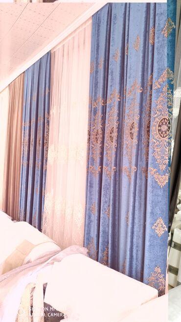 - Azərbaycan: Perde tul dekor unvanda secim magazada secim mumkundur hediyyeli