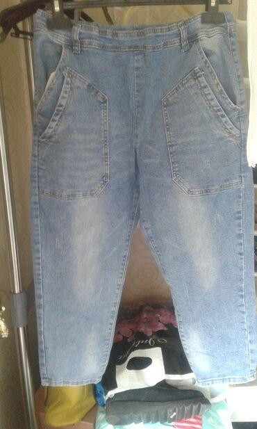 Продаются джинсы, размер L, б/у, но в хорошем состоянии