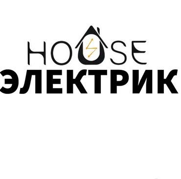 ЭЛЕКТРИКИ.  в Бишкек