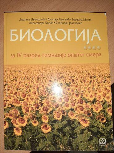 Knjige, časopisi, CD i DVD | Ruma: Novo, korišćeno 1 godinu