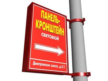 ad-image-48151353