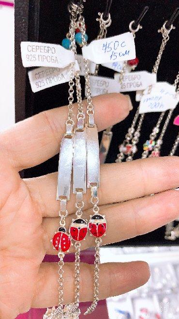 серебро оптом из турции в Кыргызстан: Серебряные Детский браслет и Серьги  Самый лучший подарок для ваших лю