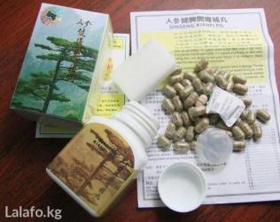 эффективные препараты для похудения в Кыргызстан: Kianpi pil super Препарат для набор веса очень эффективный препарат за