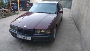 Транспорт - Арчалы: BMW 3 series 1.8 л. 1992