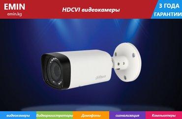 Наружная камера DH-HAC-HFW1220RP-VF-2712 2.8-12 2MP в Бишкек