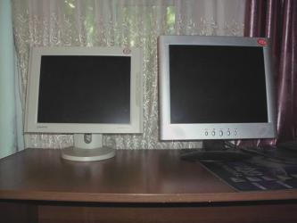 Мониторы - Кыргызстан: Мониторы,системники,принтерклавиатураМонитор с системником Маленький