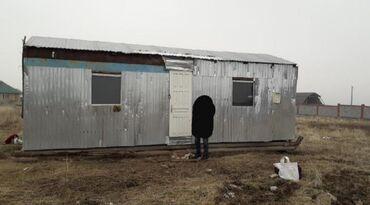 жилые вагончики бу в Кыргызстан: Жилой вагон состояние хорошее. размер 8×3