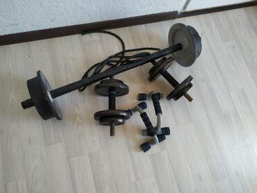 гантели 50 кг в Кыргызстан: Спорт тренажёры. Турник+пресс+брусья, штанга 50 кг, маленькая штанга