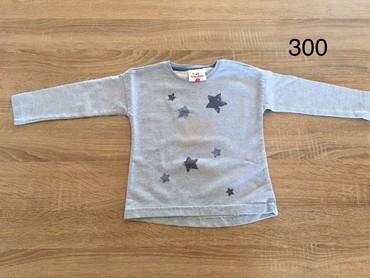 Dečiji Topići I Majice | Indija: Majica Topolino vel.98(2-3god)