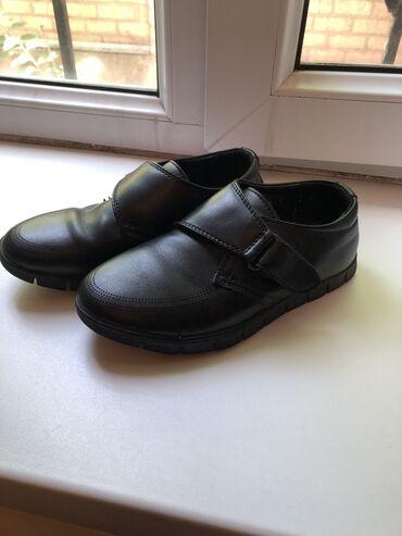 Детские туфли, состояние отличное!